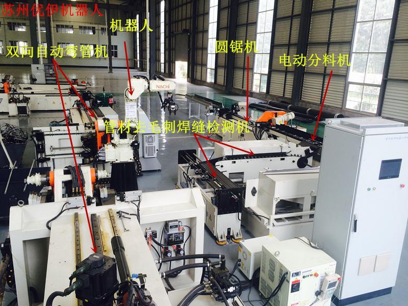 機器人彎管機自動化工作站A型