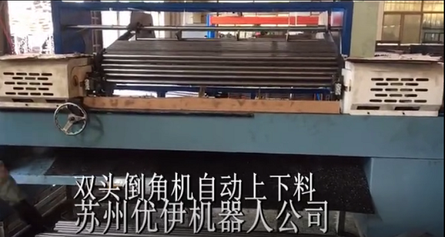 蘇州雙頭倒角機如何對接自動上料機?