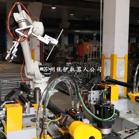 童車架機器人彎管機沖孔機自動生產線視頻
